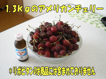 e0094656_2046866.jpg