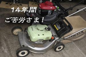 f0103459_18404434.jpg