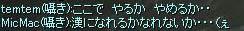 f0078263_123218100.jpg