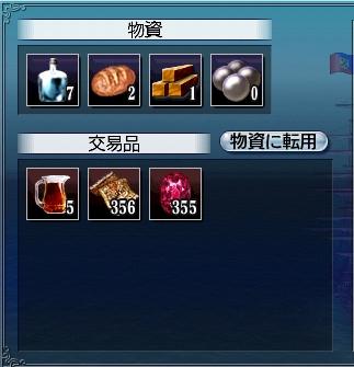 b0083273_17233625.jpg