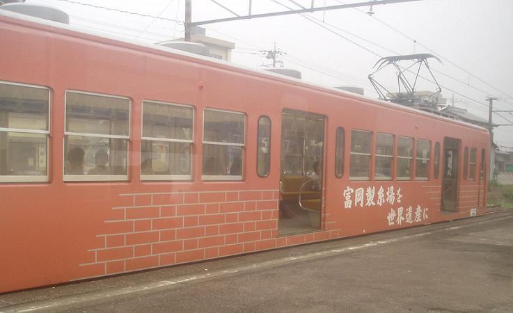 富岡製糸場見学記(4)_f0030574_0525667.jpg