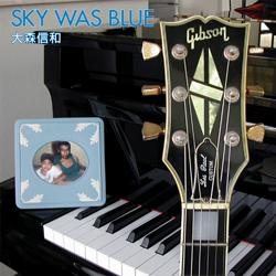 大森信和  『SKY WAS BLUE』  06.7.5リリースです!_f0011975_1257229.jpg