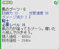 b0094998_1215262.jpg