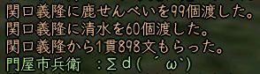 a0032309_2413854.jpg