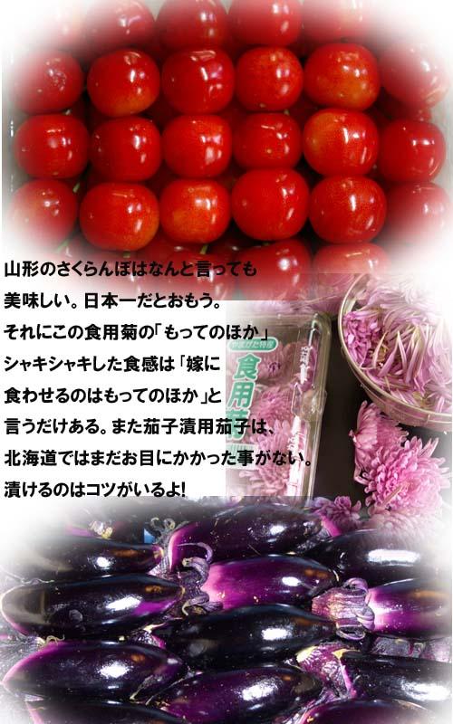 b0019313_200173.jpg