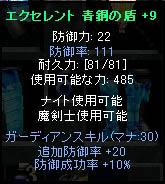 f0044936_342230.jpg