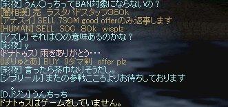 b0010543_18272268.jpg
