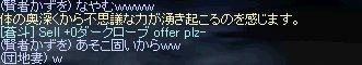 b0010543_1831277.jpg