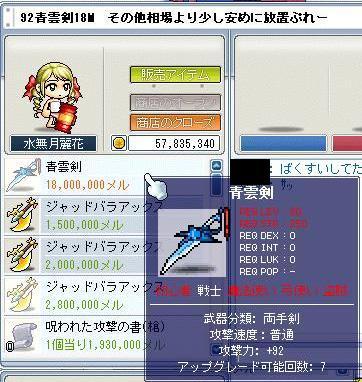 b0098246_18273833.jpg
