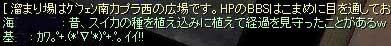 d0072446_18443073.jpg