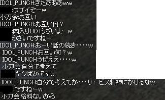 f0079646_1432045.jpg