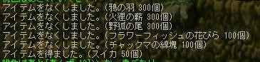 a0075653_2226478.jpg