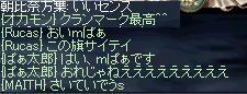 f0043259_14154353.jpg