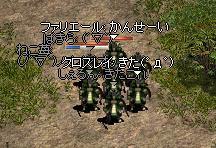f0043259_1417787.jpg