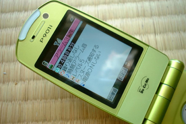 a0048362_9121069.jpg