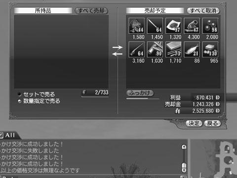 f0076665_473735.jpg