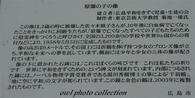 b0074469_16324681.jpg