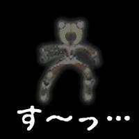 f0018876_20141092.jpg