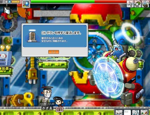 f0009680_5341222.jpg