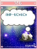 a0063386_17212610.jpg