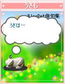 a0063386_17252466.jpg