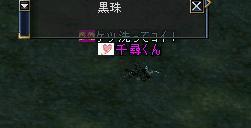 f0100787_1491735.jpg