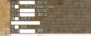 f0080899_22402586.jpg