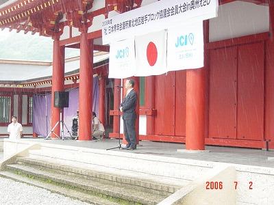2006年度岩手ブロック会員大会in奥州えさし_e0075103_6473426.jpg