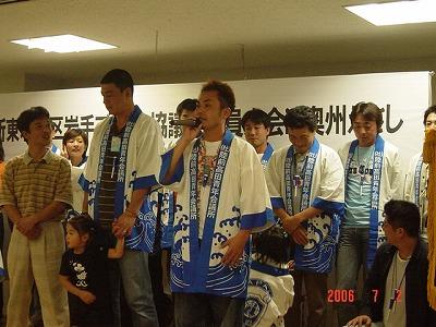 2006年度岩手ブロック会員大会in奥州えさし_e0075103_656169.jpg