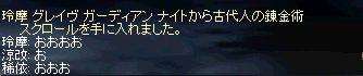 b0078004_0163136.jpg