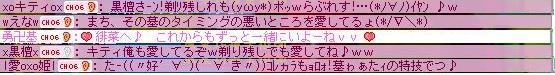 f0099804_3502227.jpg