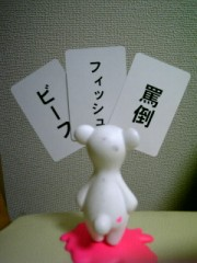 b0014113_2033034.jpg
