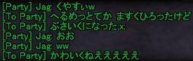 d0057417_2016283.jpg
