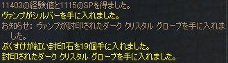 b0016320_19234364.jpg
