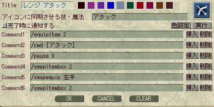 f0052144_18144864.jpg