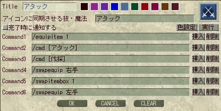 f0052144_1823638.jpg