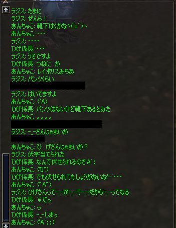 b0046950_20305199.jpg
