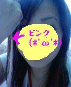 d0059053_1846750.jpg