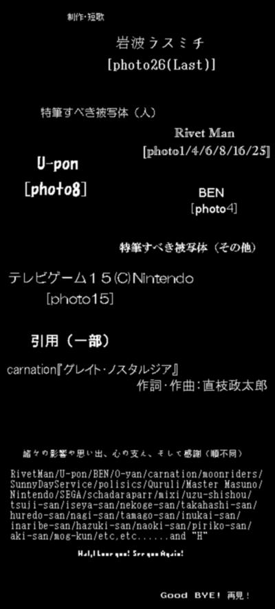 b0065259_212616.jpg