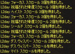 b0036369_133213.jpg