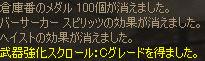 b0036369_134925.jpg