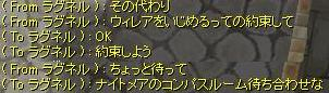a0080873_17254865.jpg