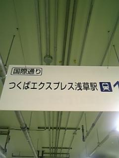 f0032498_2003056.jpg