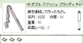 f0032808_12355380.jpg