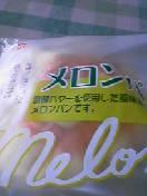 d0059010_8443287.jpg