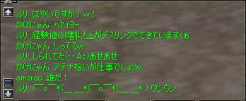 b0056117_6243198.jpg