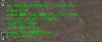 b0056117_63601.jpg