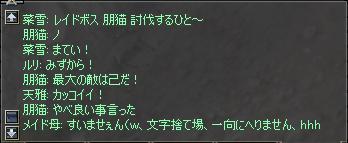 b0056117_7295861.jpg