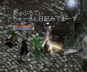 f0027317_1214367.jpg