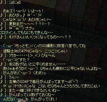 b0051419_1734065.jpg